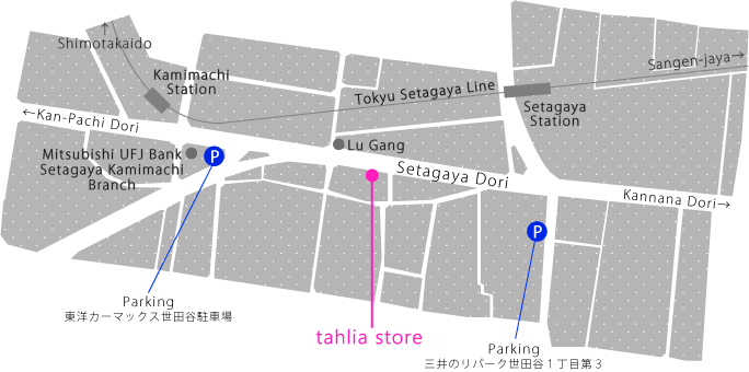 tahlia_store_map